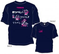 """打つべし3Tシャツ""""ネイビー:ホワイト×濃ピンク"""""""