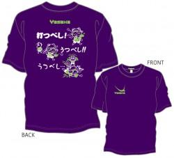 """打つべし3Tシャツ""""ディープパープル:ホワイト×ライムグリーン"""""""