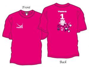 1番だにゃTシャツピンク