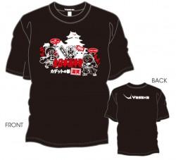 全日本卓球選手権大会(カデットの部)限定Tシャツ〈ブラック×レッド〉