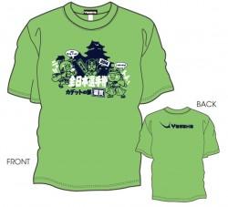 全日本卓球選手権大会(カデットの部)限定Tシャツ〈ライムグリーン×ネイビー〉