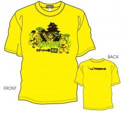 全日本卓球選手権大会(カデットの部)限定Tシャツ〈イエロー×ブラック〉