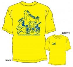 第33回全日本クラブ選手権大会限定Tシャツ〈イエロー×ロイヤルブルー〉
