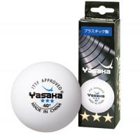 3スター公式ボール(3個入)