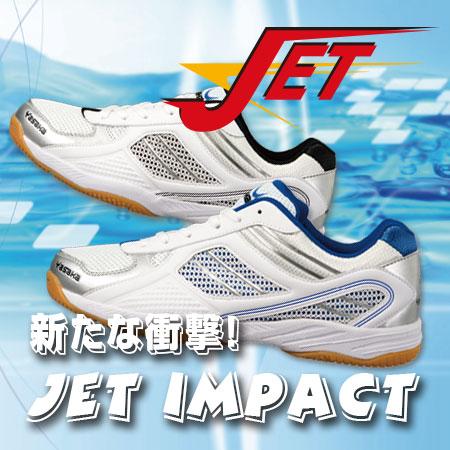 新たな衝撃!JET IMPACT