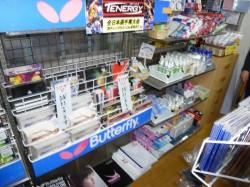 処狭しと商品が並ぶ店内