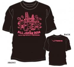 第45回全国中学校卓球大会限定Tシャツ〈ブラック×ピンク〉