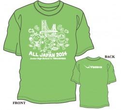 第45回全国中学校卓球大会限定Tシャツ〈ライムグリーン×ホワイト〉