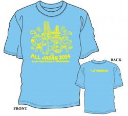 第45回全国中学校卓球大会限定Tシャツ〈サックス×レモンイエロー〉