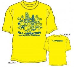 第45回全国中学校卓球大会限定Tシャツ〈イエロー×ロイヤルブルー〉