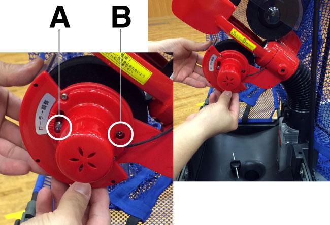 ヤサカロボットマシンでプラボールを使用する場合