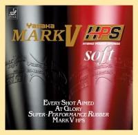 マーク V HPS ソフト