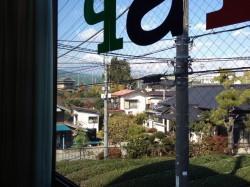店の窓から富士山を臨む