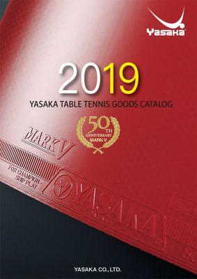 2019年ヤサカ総合カタログ